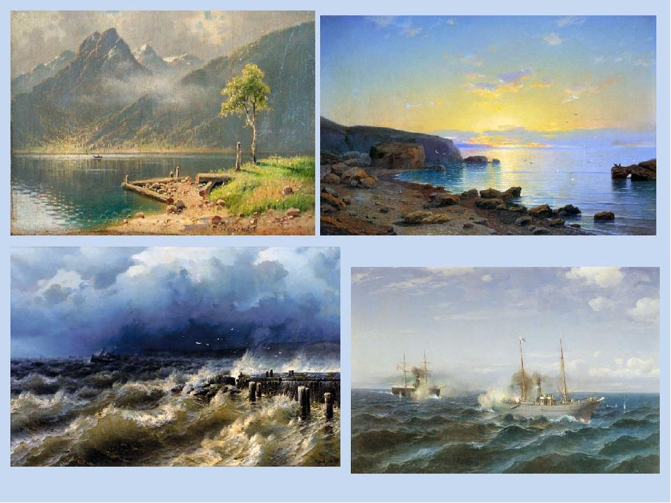 Картинки природы в разных состояниях