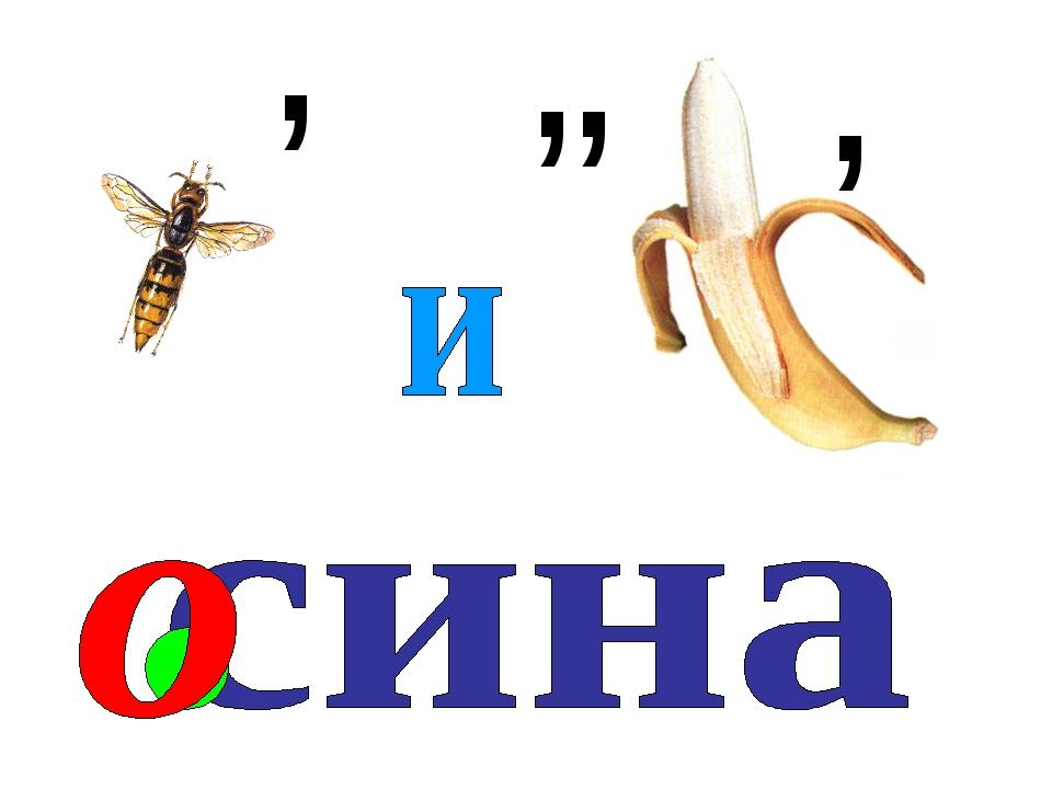 , , , , 