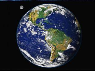 Вращение Земли по своей орбите, движение вокруг своей оси, форма и другие пла