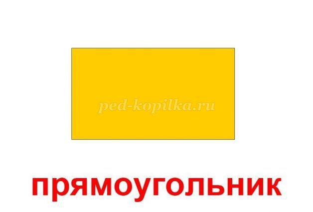 hello_html_103fe363.jpg