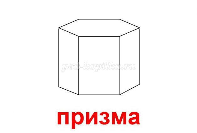 hello_html_13244378.jpg