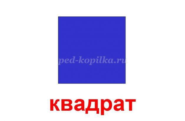 hello_html_38af4180.jpg