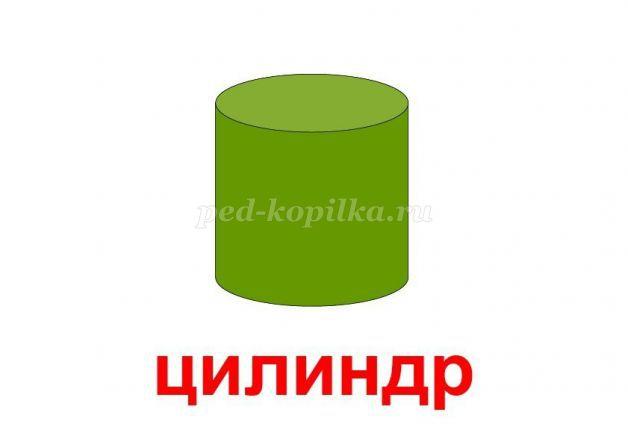 hello_html_m597a96a5.jpg
