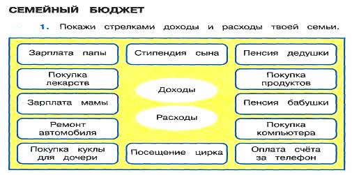hello_html_17e24648.jpg