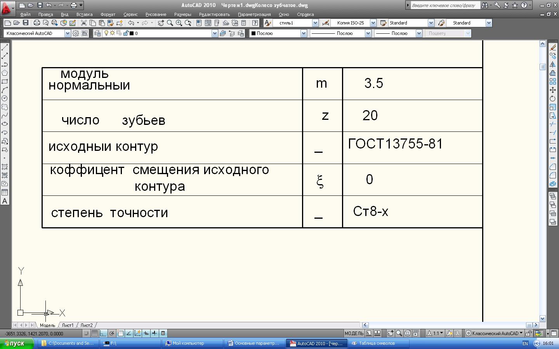 hello_html_14b5fa2e.png