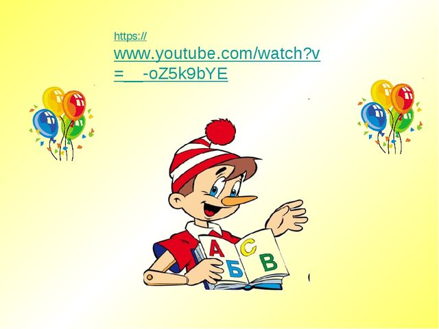 https://www.youtube.com/watch?v=__-oZ5k9bYE