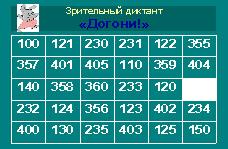 hello_html_m6b18593b.jpg