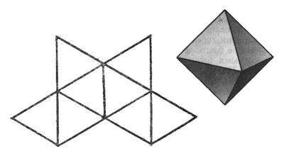 Исследовательский реферат на тему В мире многогранников  Октаэдр hello html 42a63a77 png