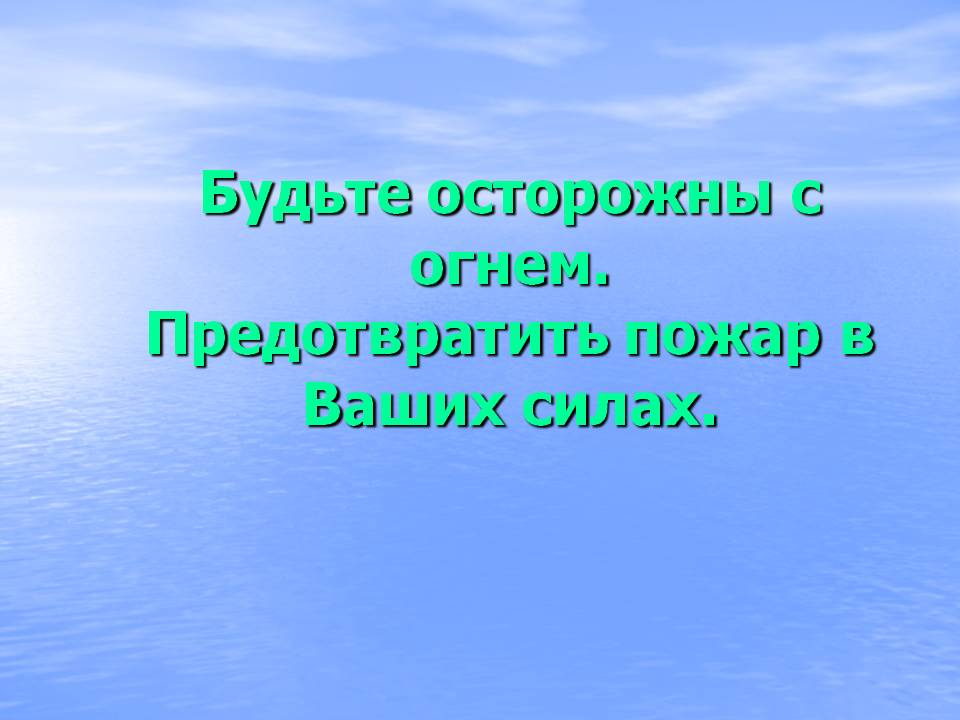 hello_html_1d9db95c.jpg