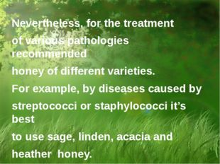 Nevertheless, for the treatment of various pathologies recommended honey of d