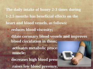 The daily intake of honey 2-3 times during 1-2.5 months has beneficial effect