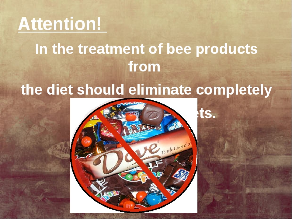 Attention! In the treatment of bee products from the diet should eliminate co...
