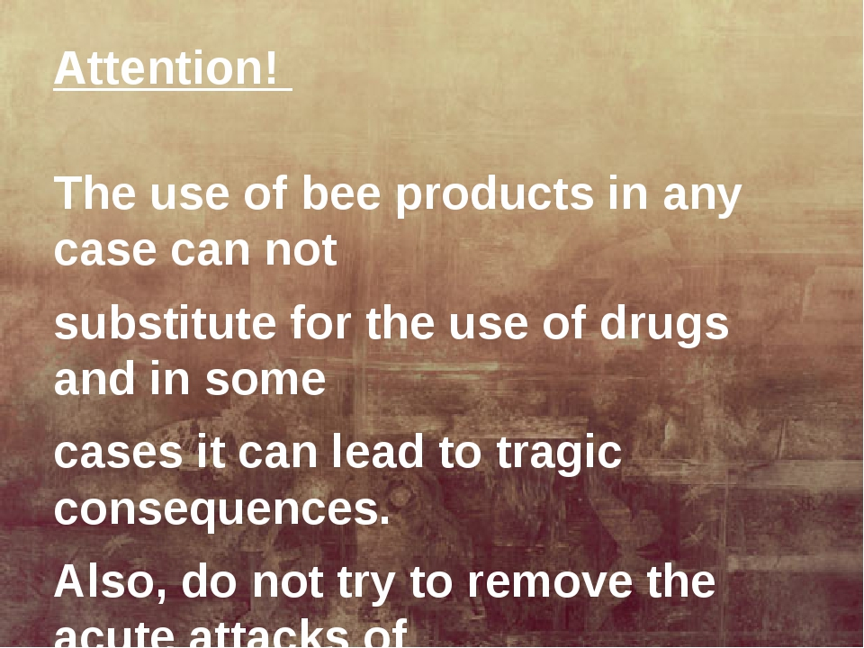 Attention! The use of bee products in any case can not substitute for the use...