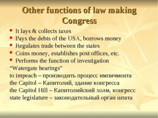Other functions of law making Congress It lays & collects taxes Pays the debt
