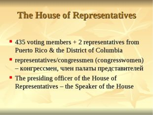 The House of Representatives 435 voting members + 2 representatives from Puer