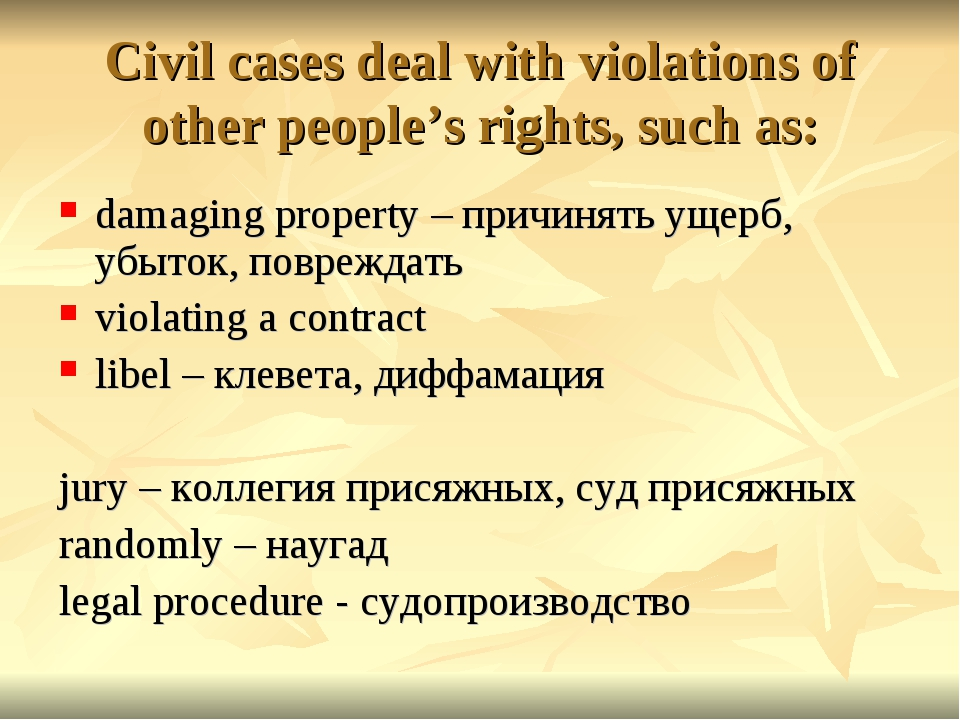 Civil cases deal with violations of other people's rights, such as: damaging...