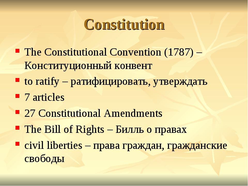 Constitution The Constitutional Convention (1787) – Конституционный конвент t...