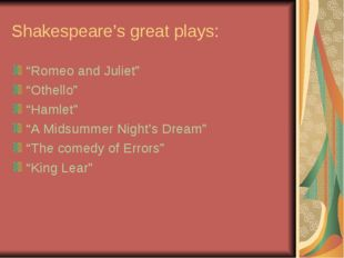 "Shakespeare's great plays: ""Romeo and Juliet"" ""Othello"" ""Hamlet"" ""A Midsummer"
