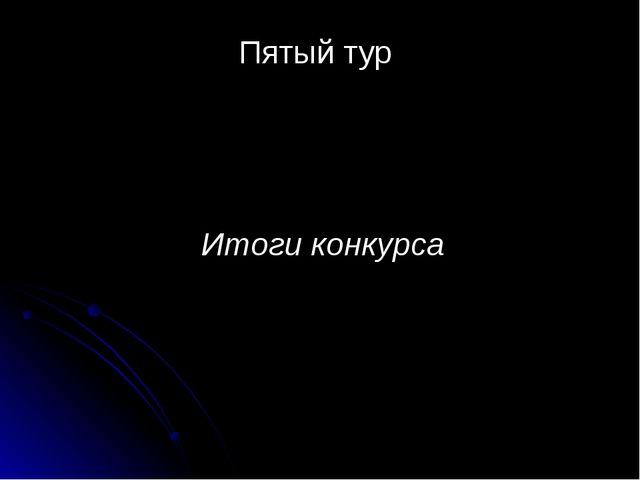 Цепочка загадок о космосе для детей. Автор. Олеся Емельянова 1.Чтобы глаз воо...