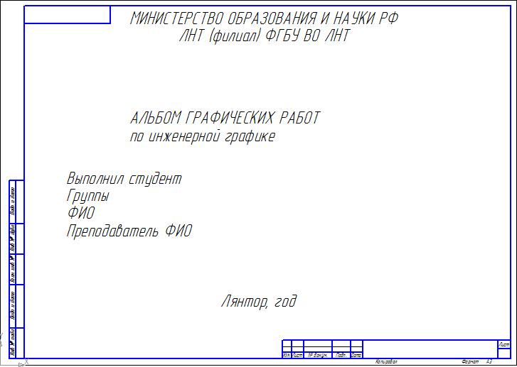 hello_html_m4835b6f3.png