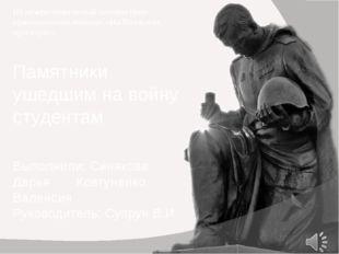 III межрегиональный литературно-краеведческий конкурс «На Волжских просторах»