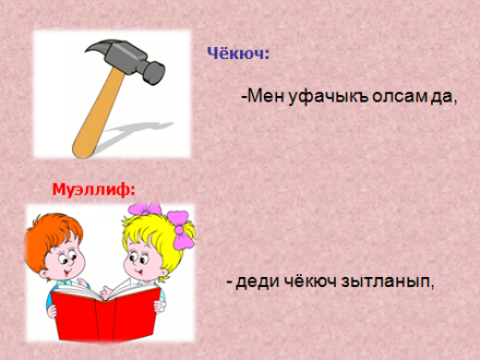 hello_html_2e69f529.png