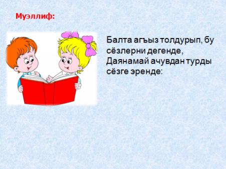 hello_html_372c2ef8.png