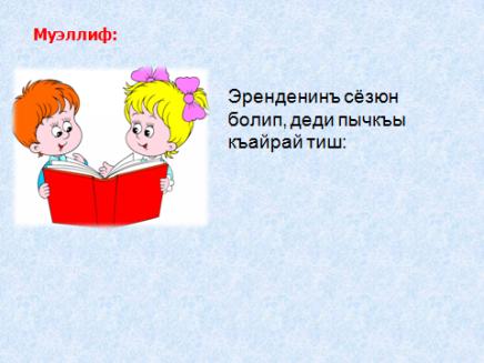 hello_html_75cfe01b.png