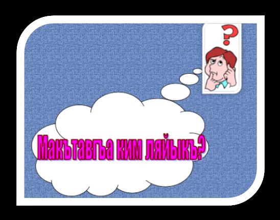 hello_html_m665b53b4.png