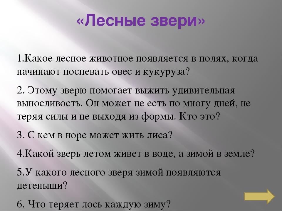 КРОССВОРД-ЗАГАДКА ПРО ПТИЦ НУЖНО ОТГАДАТЬ ЗАГАДКИ, А СЛОВА ВПИСАТЬ В СООТВЕТ...