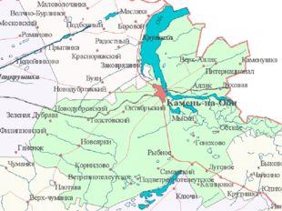 Иван Александрович Пырьев В Алтайском крае в г. Камень-на-Оби родился и жил д