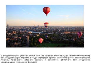 2. Воздушные шары в утреннем небе 25 июля над Лондоном. Ровно за год до начал