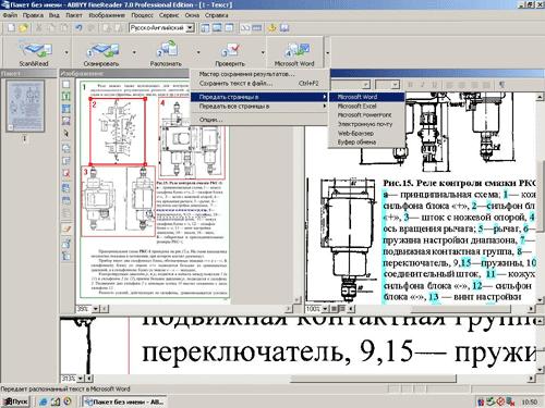 hello_html_53e49c33.png