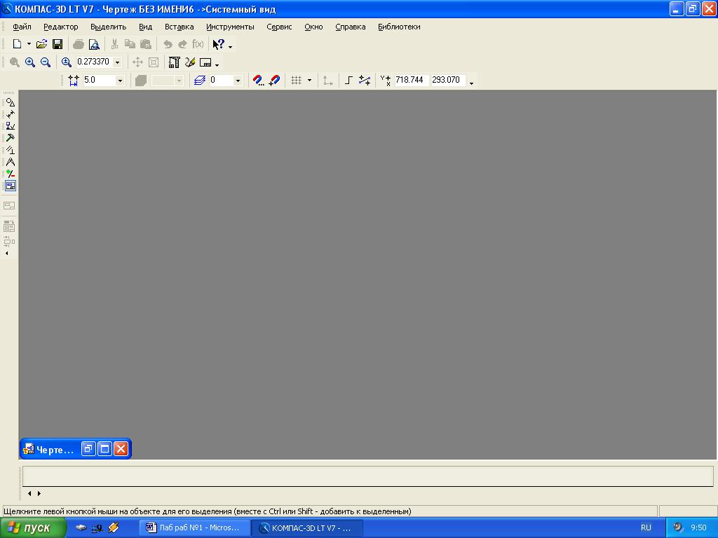 hello_html_m1e329b00.png