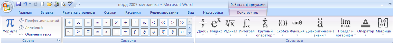 hello_html_25ee1cde.png
