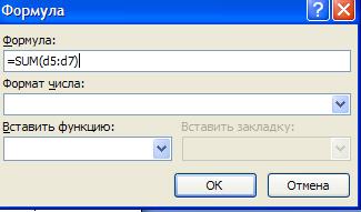 hello_html_2f4cb7da.png