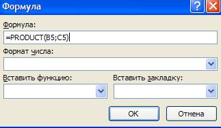 hello_html_43b0ffd.png