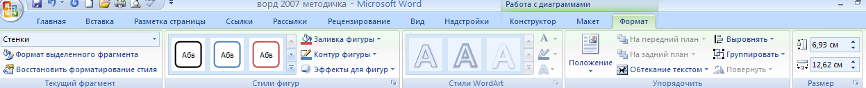 hello_html_4cc0aa39.png