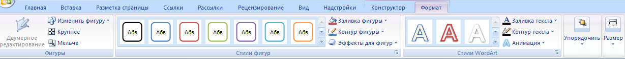 hello_html_7dd94a43.png