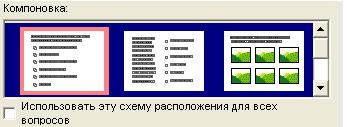 hello_html_191c413e.png