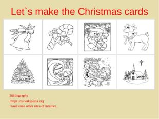 Let`s make the Christmas cards Bibliography https://ru.wikipedia.org And some