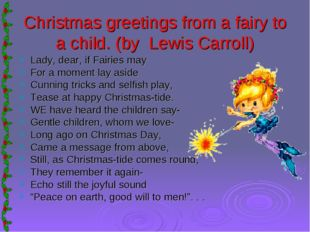 Christmas greetings from a fairy to a child. (by Lewis Carroll) Lady, dear, i