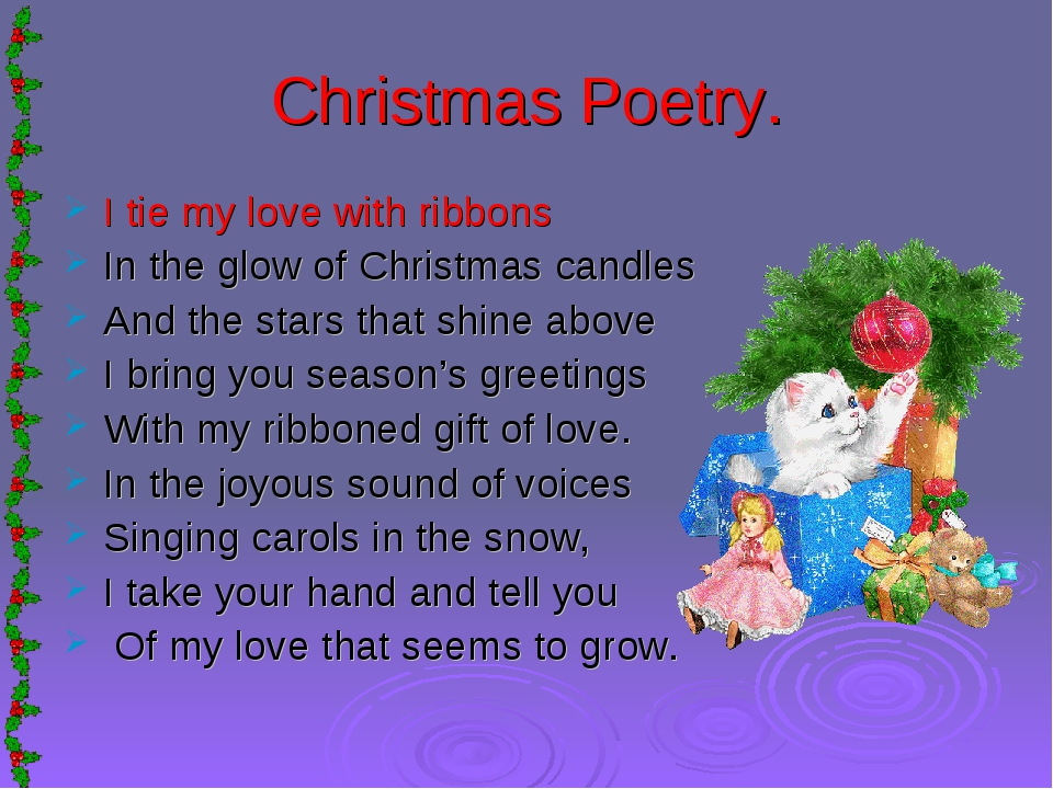 Christmas Poetry. I tie my love with ribbons In the glow of Christmas candles...