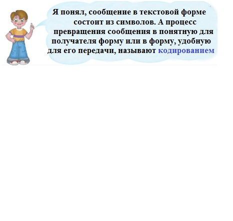 hello_html_5b668527.jpg