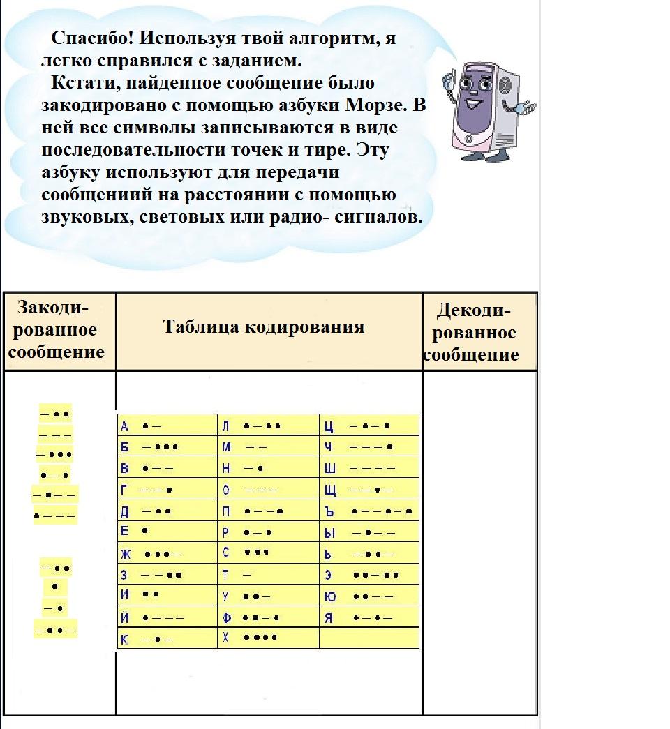 hello_html_62b413b0.jpg