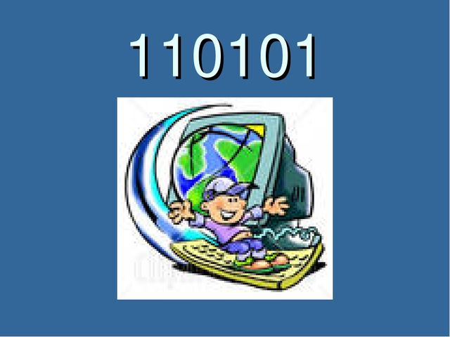 110101