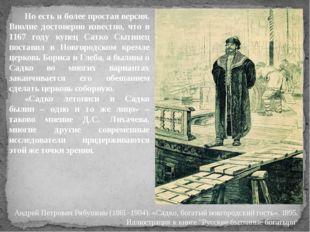 Андрей Петрович Рябушкин (1861–1904). «Садко, богатый новгородский гость». 18