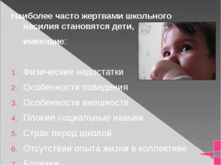 1. Декларация прав ребенка (1959) 2. Конвенция ООН о правах ребенка (1989) Ос