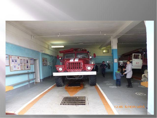 Детей встречают пожарные, здороваются с ними, знакомят с правилами поведения...