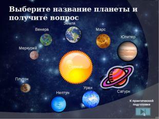 Вопрос с планеты МАРС Сформулируйте правило сложения отрицательных чисел К пл